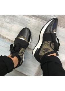 B Inspired Sneaker Army